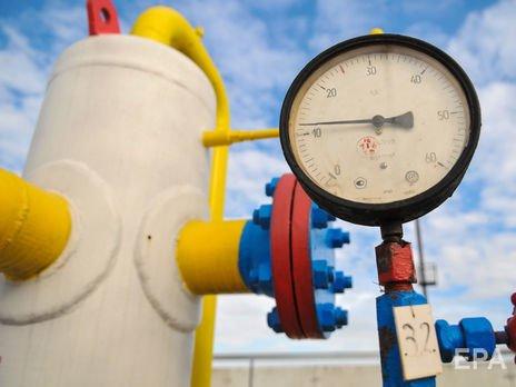 В Украине вернули госрегулирование цен на газ