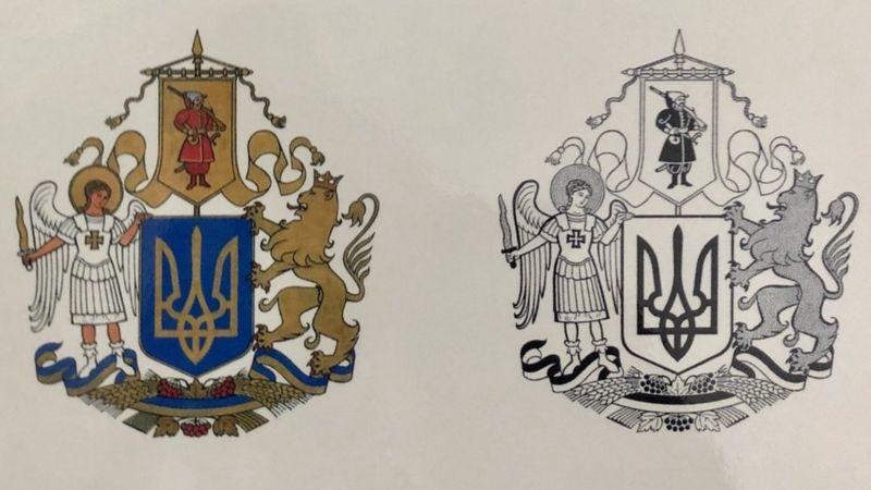 Фахове журі обрало найкращих проєкт ескізу Великого Державного Герба України