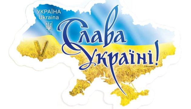 Карта Украины и вышиванка: украинские марки с триумфом выиграли международный конкурс (фото)