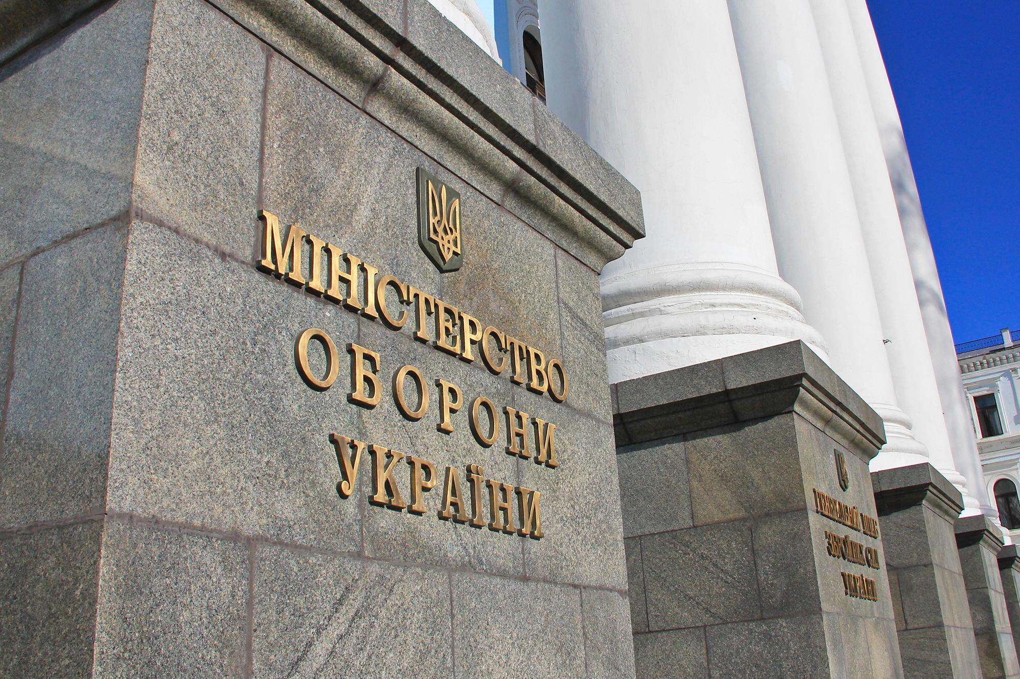 Украинские военные в обязательном порядке будут изучать английский