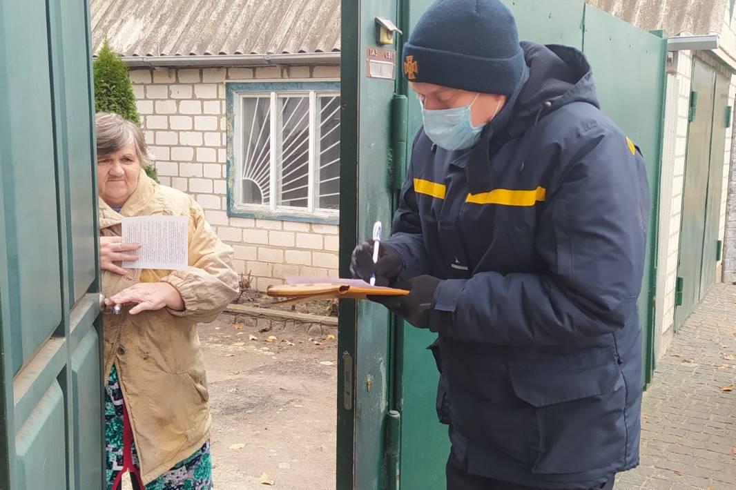 Рятувальники Харківщини провели інформаційно-роз'яснювальний рейд (фото)