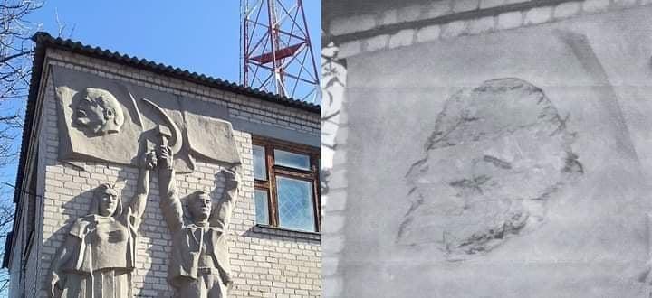 На Харківщині зняли зображення Леніна з будівлі