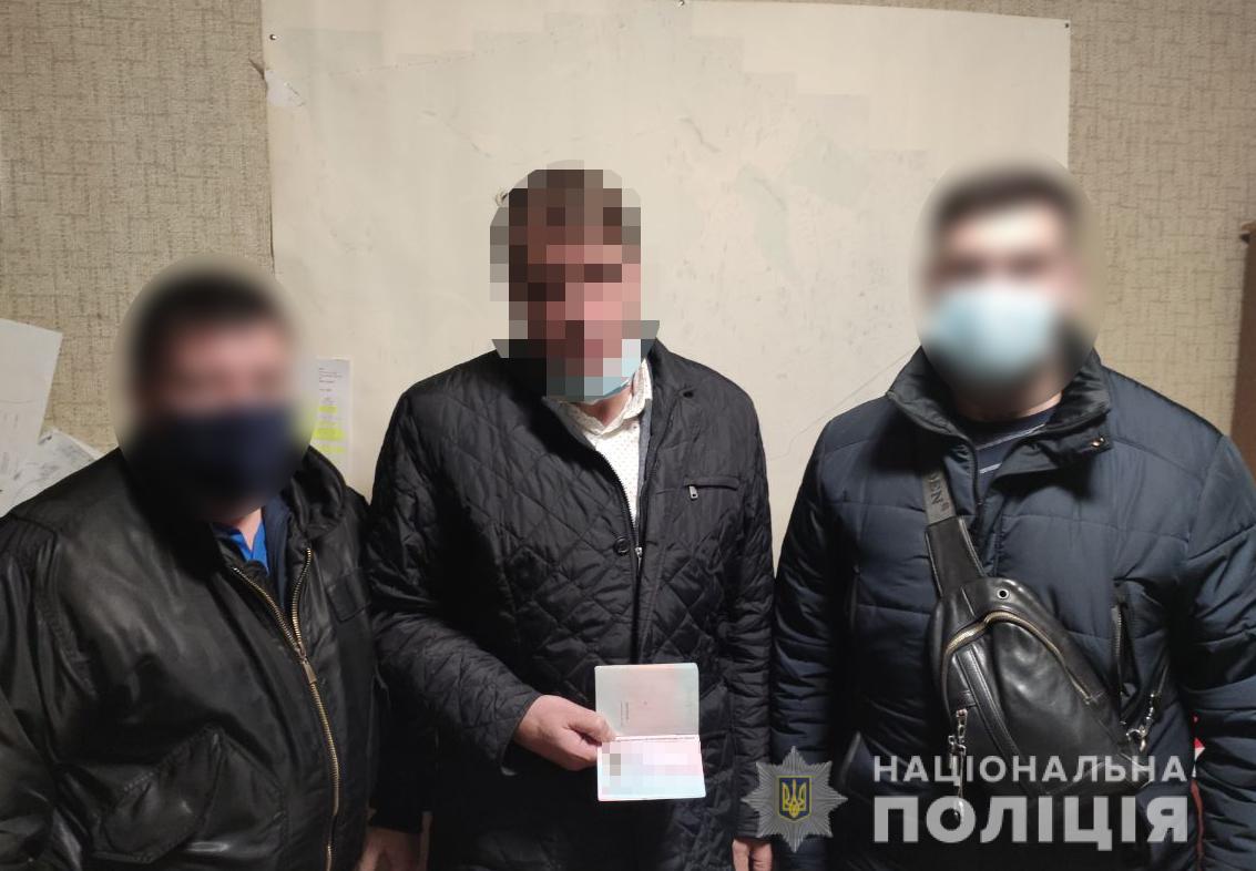 В Харькове задержали иностранца, которого 13 лет искал Интерпол (фото)