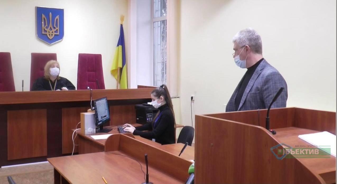 Штепа захворіла: у Харкові перенесли судове засідання