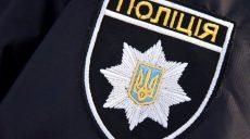 """В Харькове представили нового начальника полицейского """"главка"""""""