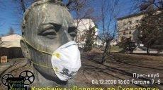 У Харкові відбудеться прем'єра кінобайки про життя Григорія Сковороди