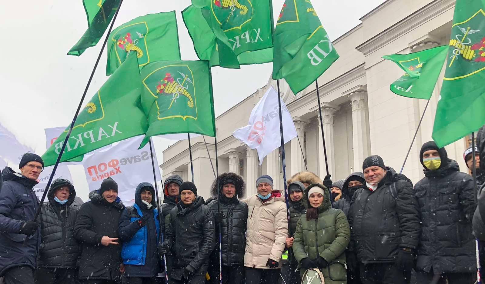 На киевский митинг SaveФОП вышли около 1000 предпринимателей из Харькова (фото)