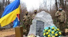 На месте убийства Амины Окуевой установлен мемориал