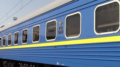 В поезде Рахов – Харьков пассажирка забыла полмиллиона гривен
