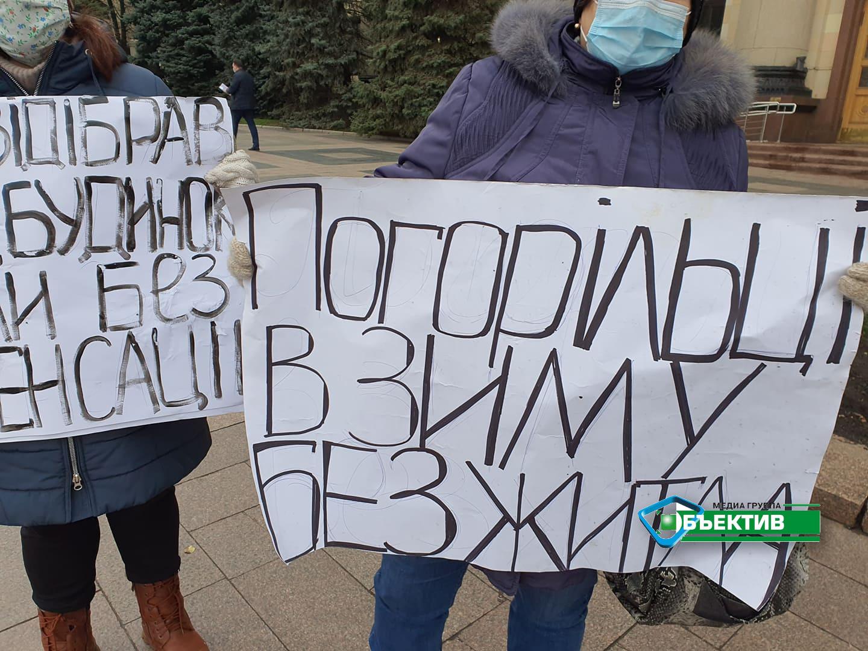 Жители сгоревшей Воробьевки требуют выдать им обещанную компенсацию (фоторепортаж)