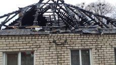 На Харьковщине на пожаре спасены дети (фото)