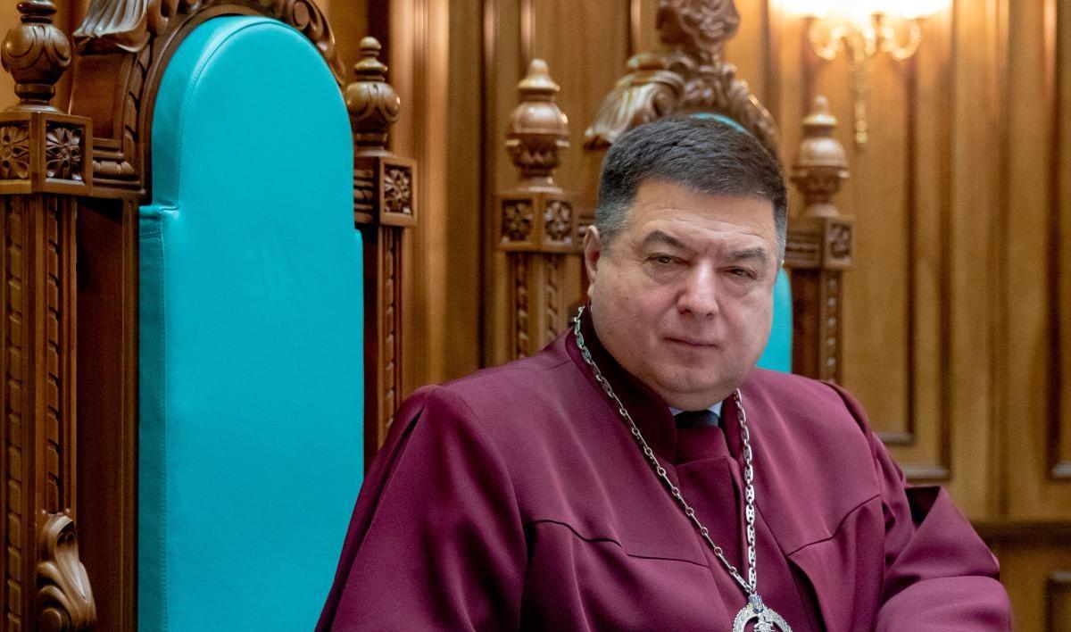Зеленский отстранил от выполнения обязанностей главу КСУ Тупицкого