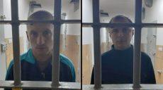 Пытки и изнасилование. Пяти полицейским из Кагарлыка предъявлено обвинение