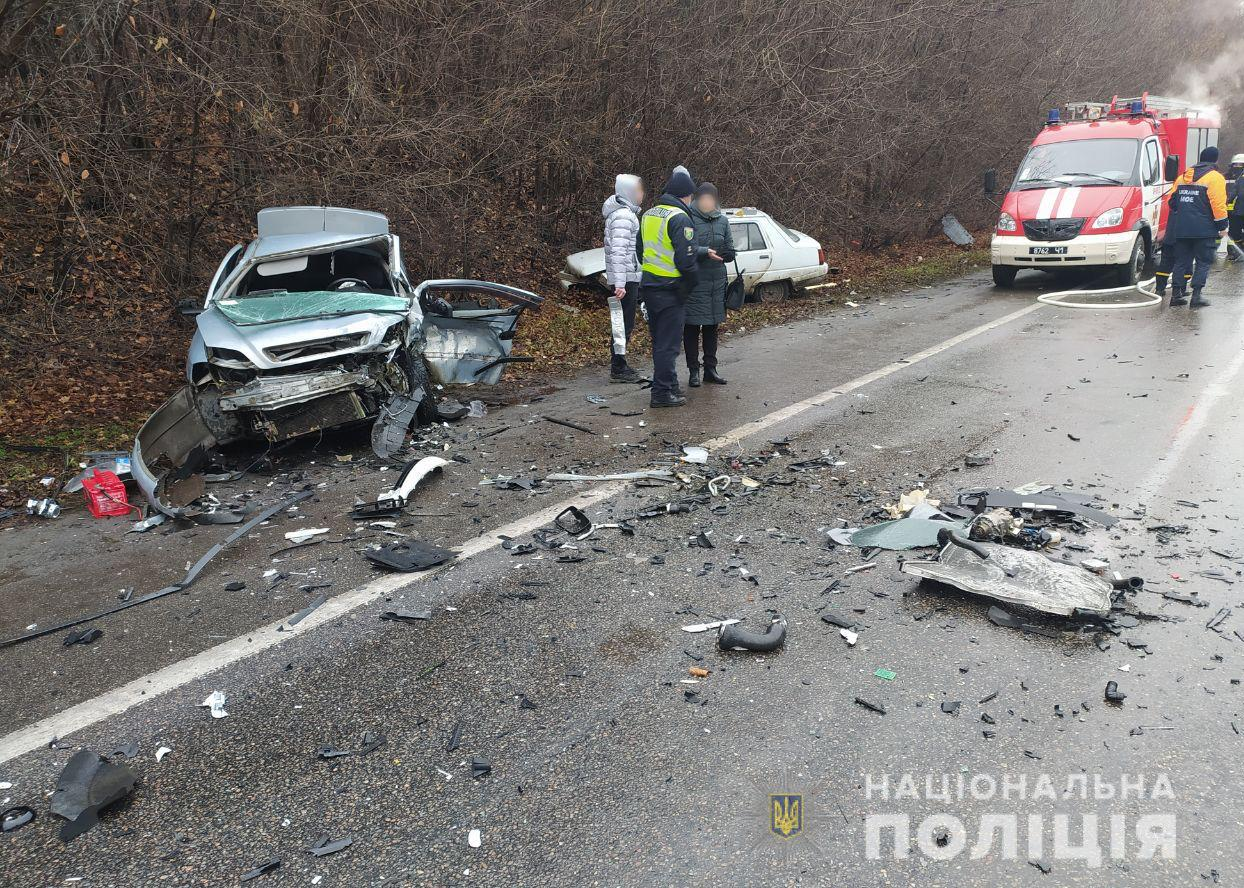 Полиция сообщила подробности масштабного ДТП на трассе под Харьковом (фото)