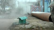 226 будинків без опалення: як на Павловому Полі комунальники труби лагодять (відео)