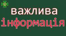 Перестрелка на границе с Россией: Госпогранслужба Украины ведет проверку