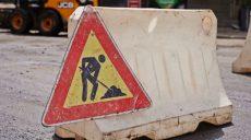На улице Чернышевской временно запрещается движение транспорта