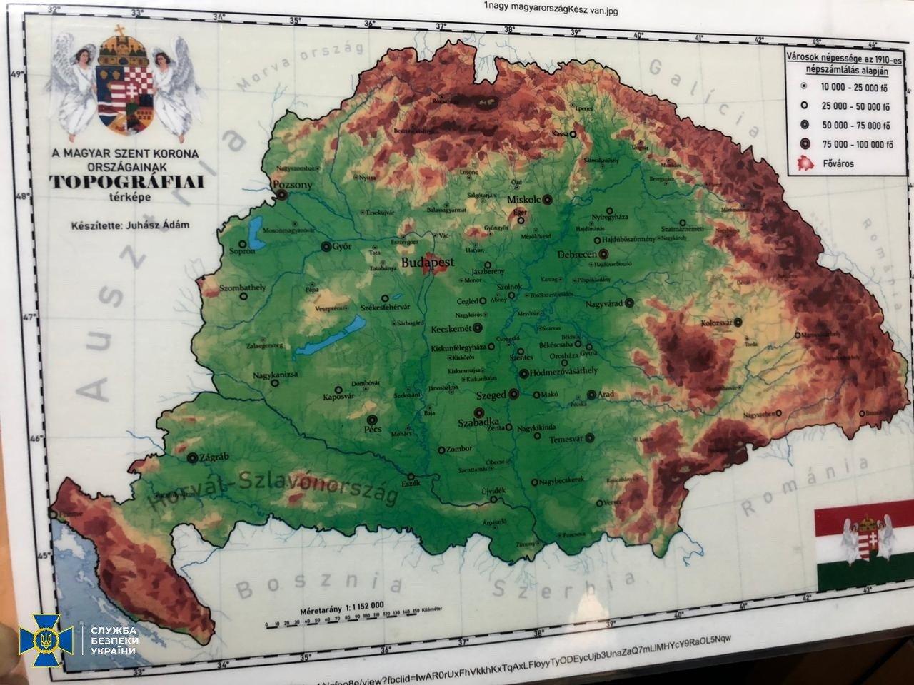 """СБУ обыскивает на Закарпатье сторонников """"Великой Венгрии"""""""