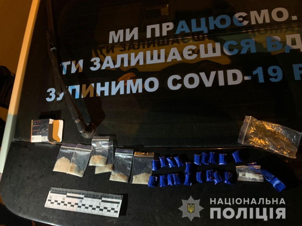 В центре Харькова задержан наркозакладчик