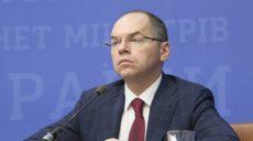 Новый Год украинцы встретят, скорее всего, без локдауна