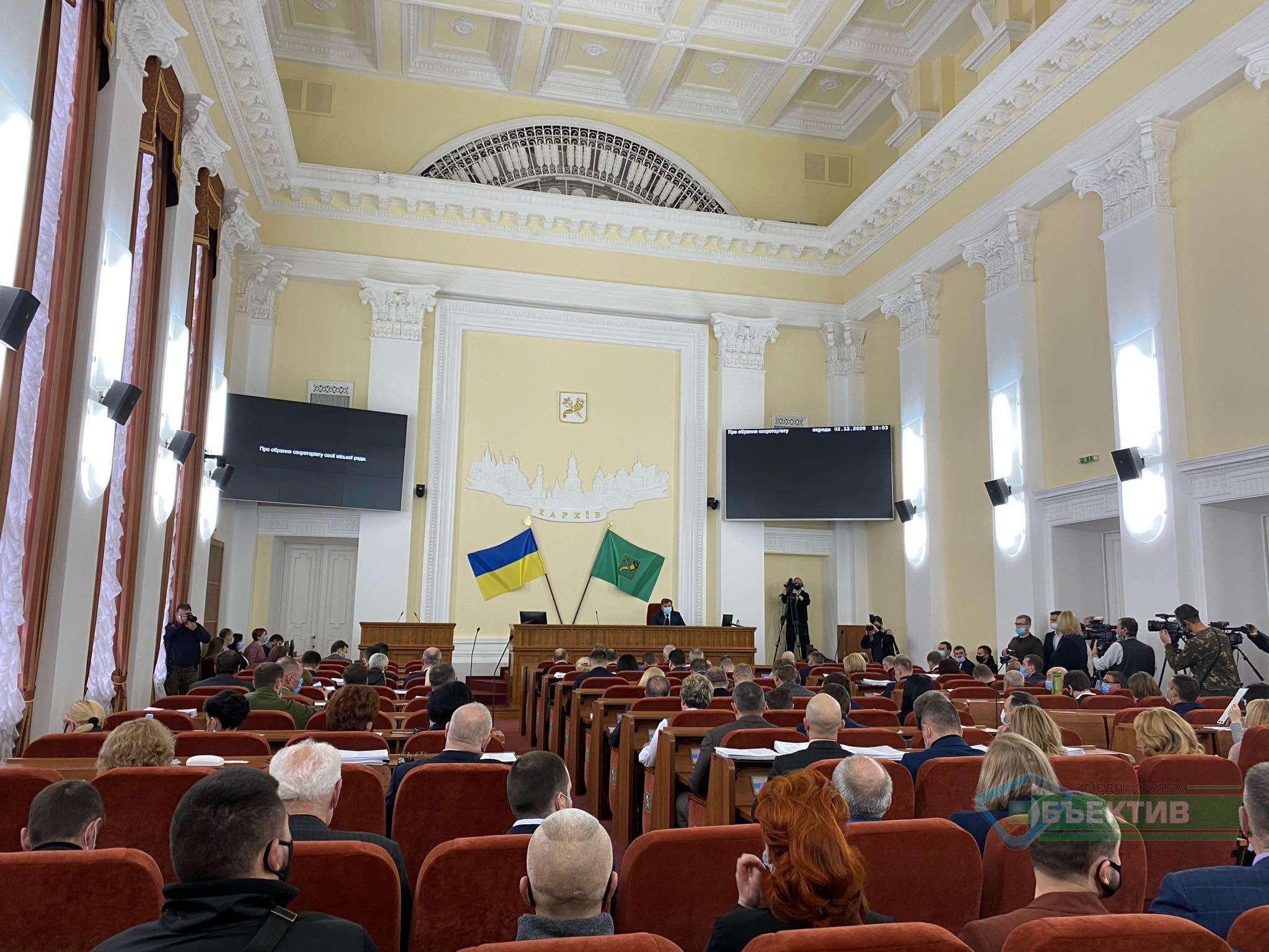 На сесії Харківської міськради змінили регламент та ввели посаду головуючого