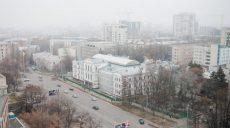 В Харькове завтра около нуля – синоптики