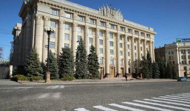Харьковский областной бюджет: за что в четверг будут голосовать депутаты