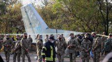 81 свидетель, более 100 экспертиз — расследование авиакатастрофы АН-26Ш в Чугуеве близится к концу