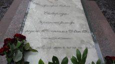 В Харькове разработали план мероприятий по случаю празднования 300-летия Сковороды