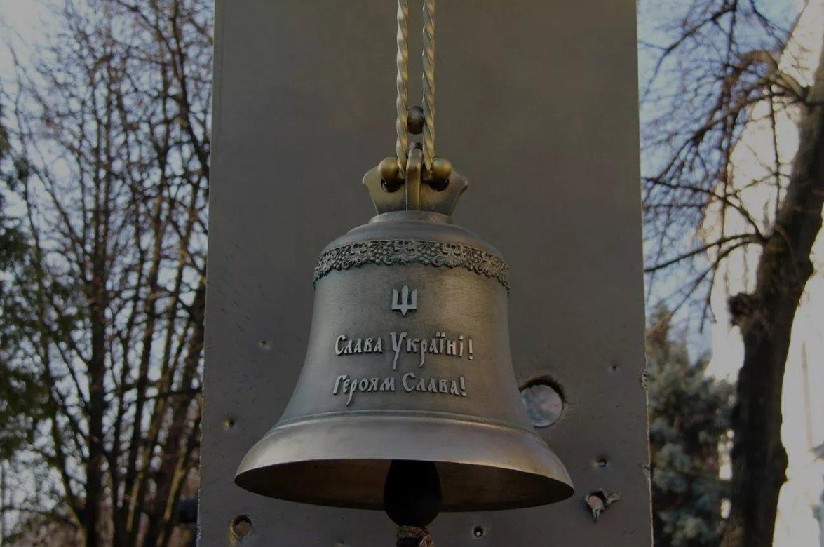 1 грудня на Алеї Героїв Небесної Сотні відкриють Дзвін Гідності