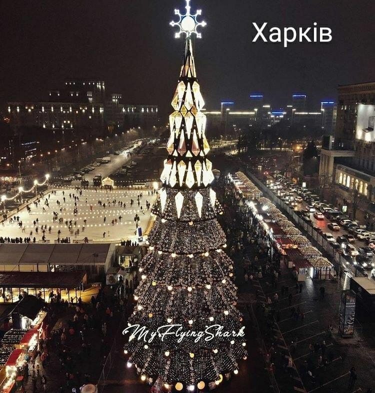Харьковская елка — самая стильная в Украине (фото)