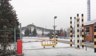 "В условиях карантина: Как я проходила границу с Россией на ""Гоптовке"""