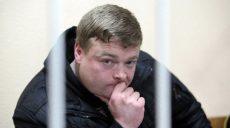"""Суд вернул экс-""""беркутовцу"""" должность в Харькове"""