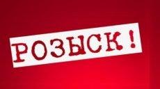 В Харьковской области пропал мужчина (фото, приметы)