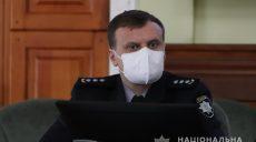 У Харкові представили нового очільника поліції Харківщини