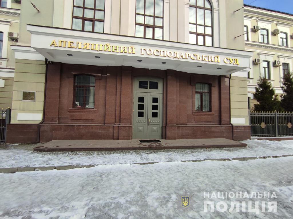 Информация о минировании здания суда в Харькове не подтвердилась