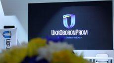 """Юрій Гусєв анонсував закриття """"Укроборонпрому"""" вже наступного року"""