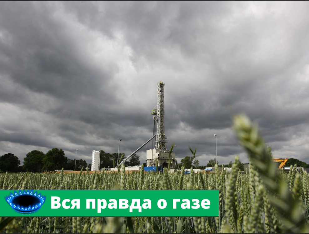 Вся правда о сланцевом газе: часть вторая