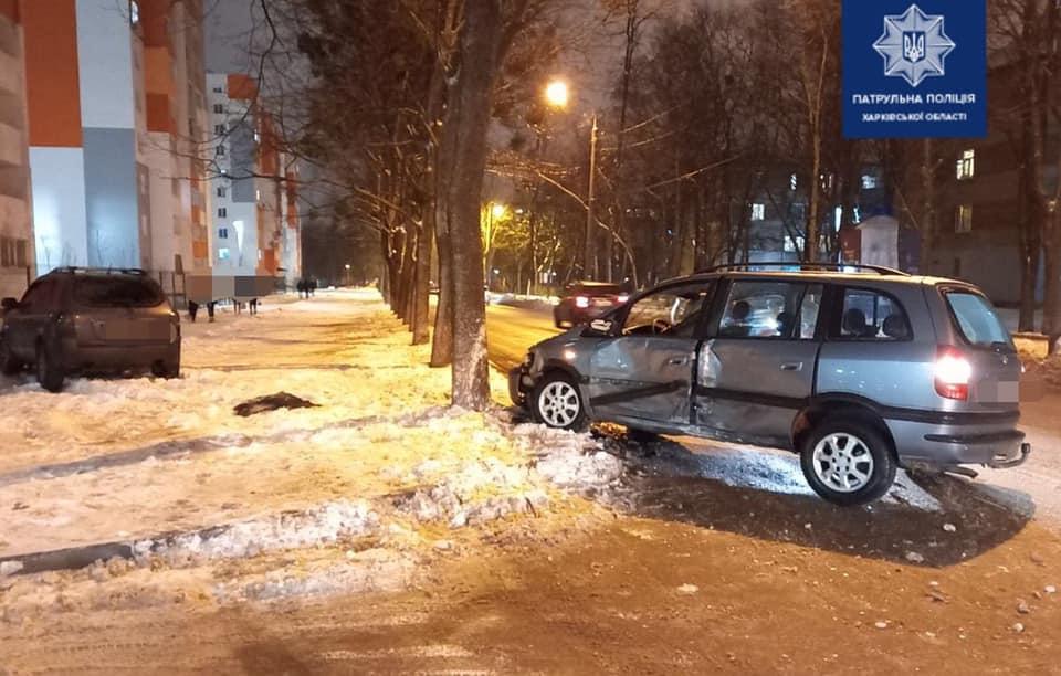 В Харькове в ДТП травмированы два человека (фото)