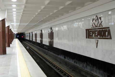 Станцию «Победа» заливало водой: в метро объяснили причину (видео)