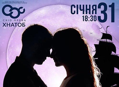В Харьковском оперном – премьера