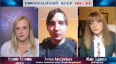 Новий політичний сезон на Харківщині стартував