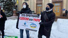 Возле ХОГА митингуют против повышения тарифов на газ (фото, видео)