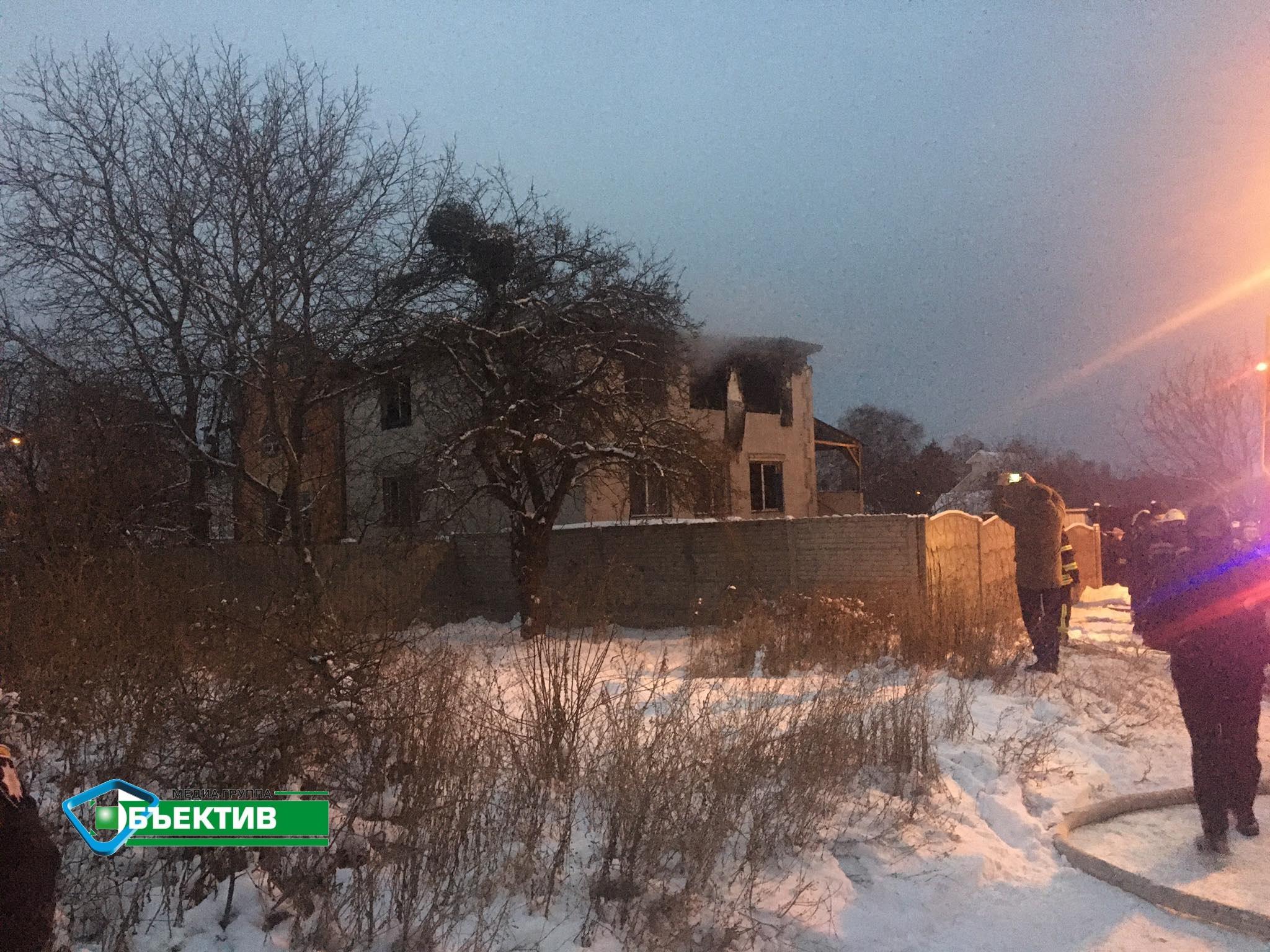 Из-за пожара в харьковском доме престарелых созывают внеочередное заседание правительства