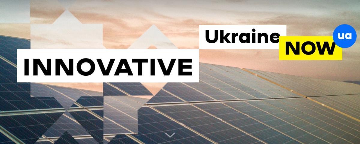 Украина официально получила свой домен