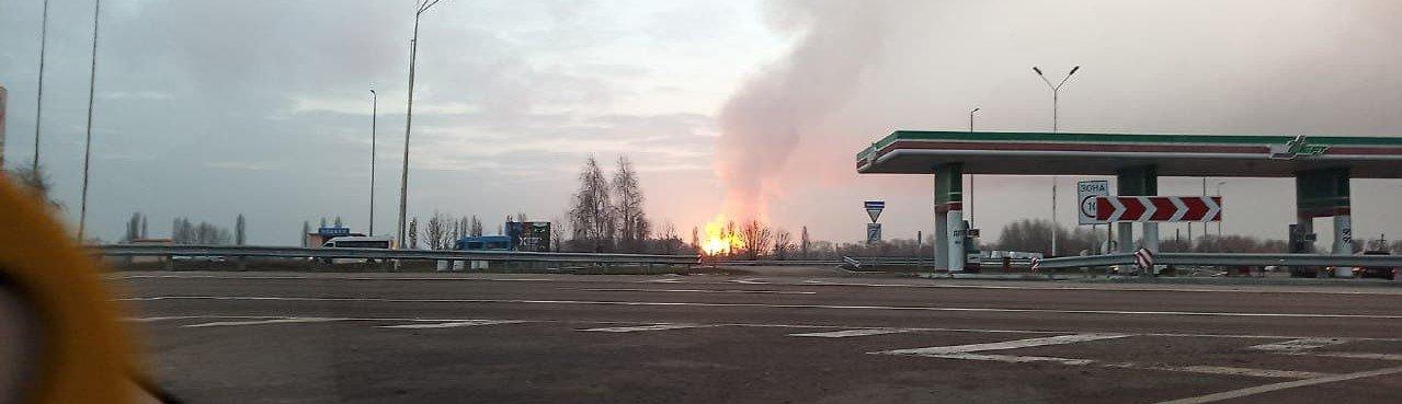"""На газопроводе """"Уренгой-Помары-Ужгород"""" произошел взрыв. Диверсия не исключена (видео)"""