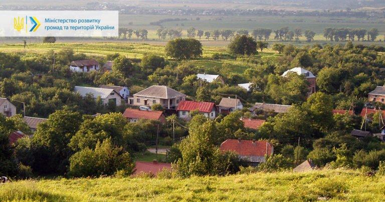 В Украине активизируют институт сельских старост