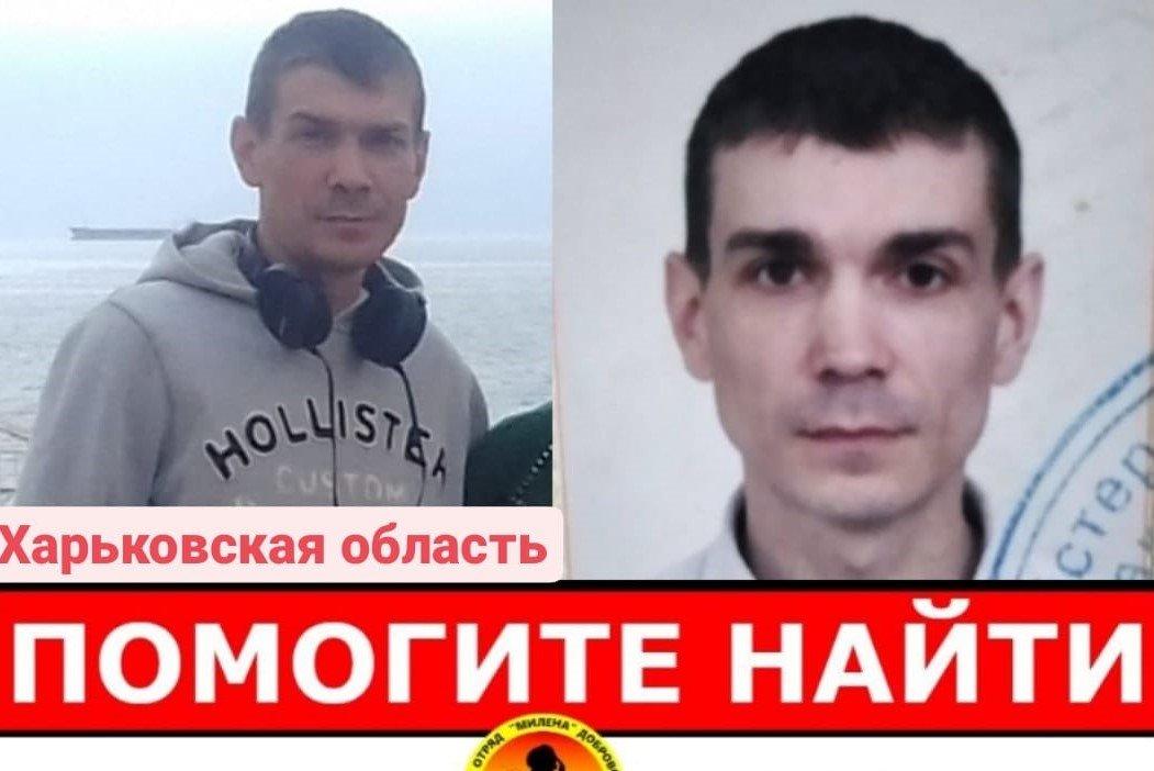 Житель Харьковщины пошел в парикмахерскую и пропал (фото, приметы)