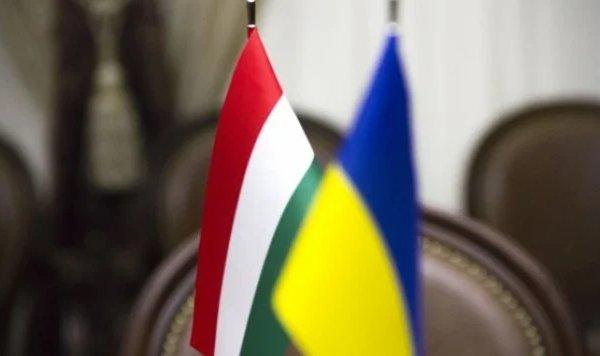 """Венгрия и Украина работают над """"джентльменским"""" договором, – ОП"""