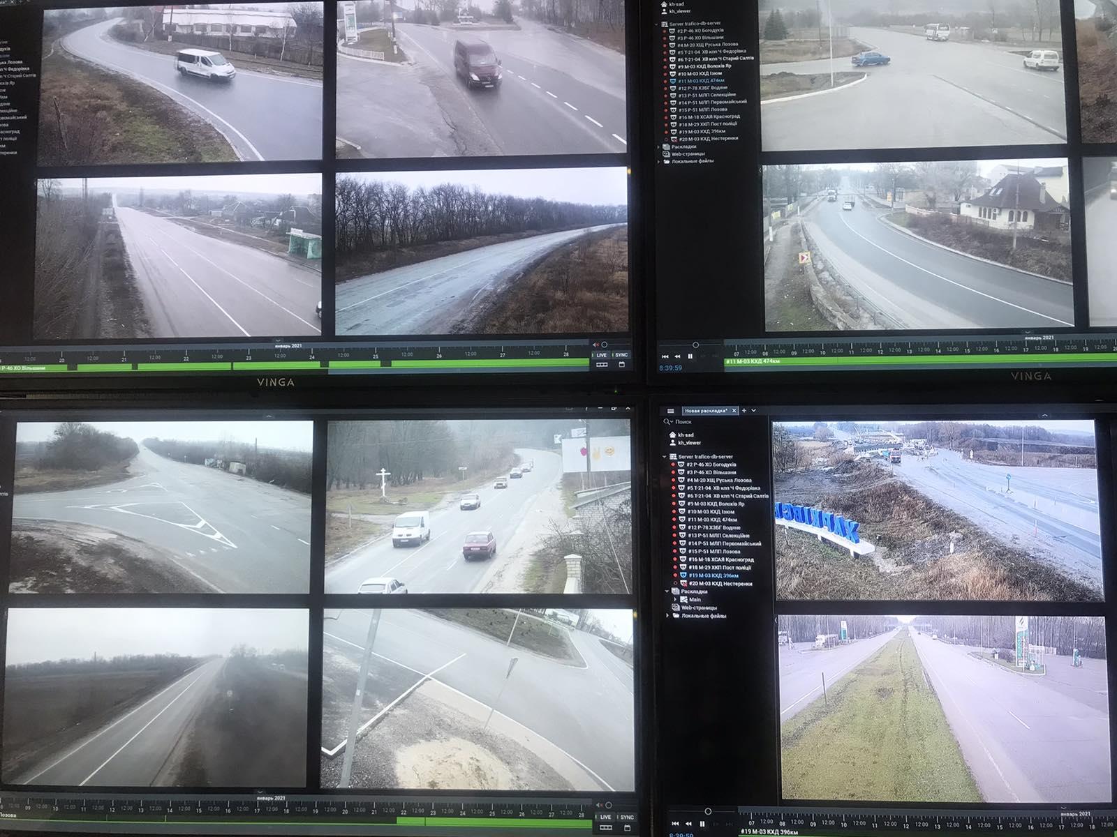 Ситуация на дорогах Харьковщины: покрытие скользкое и мокрое (фото)